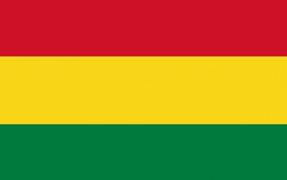 Consulado da Bolívia