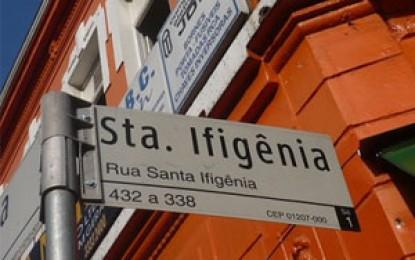 Rua Santa Ifigênia