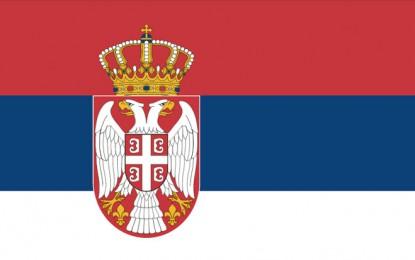 Consulado da Sérvia