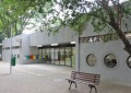 Biblioteca Pedro Nava