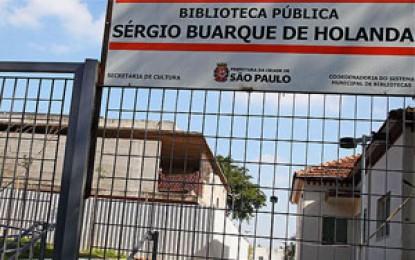 Biblioteca Sergio Buarque de Holanda