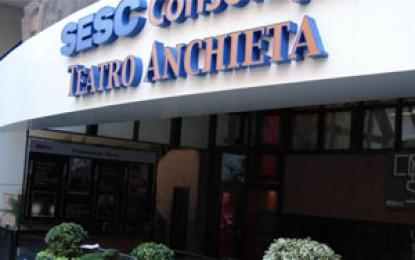 Teatro Anchieta